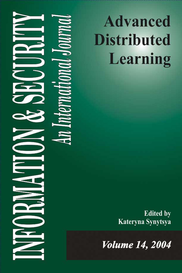 &S 14: Advanced Distributed Learning